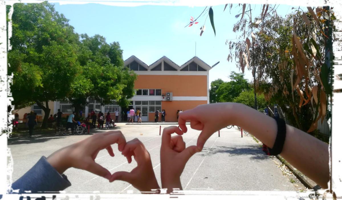 Σχολείο1